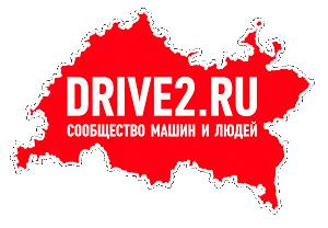 Елена Неклюдова на Драйве2.ру